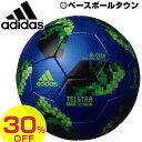 30%OFF 最大14%引クーポン アディダス サッカーボール 4号球 テルスター18 グライダー JFA検定球 別色モデル TELSTAR18 AF4304BG あす楽