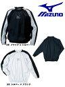 20%OFF 最大6%引クーポン ミズノ mizuno アスレチックウエア ウインドブレーカーシャツ A60WS054 取寄