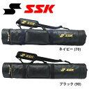 【最大6%OFFクーポン】バットケース SSK 野球用品 5本用 MBC6500 取寄