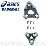 【最大6%OFFクーポン】アシックス asics 野球用品 取り替え用5本歯樹脂クリーツ GSZMM3