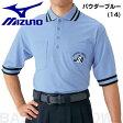 ミズノ 審判用品 ソフトボール審判員用 半袖シャツ 52HU15019 取寄