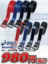<野球用品/ベルト>asics BASEBALL(アシックスベースボール) 36?40mm幅 一般用(BAQ204)/ジュニア用(BAQ10J)