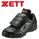 Zett-bsr9663