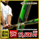 【最大7%OFFクーポン】超特価50%OFF イーストン EASTON 一般軟式野球用 コンポジットバット XL2 グレイ×ホワイト 83cm・720g平均 /...