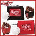 10%OFF 最大1000円引クーポン ローリングス 野球 グラブベルト+型ボール EAOL5S09 グローブメンテナンス あす楽