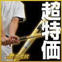 53%OFF 最大10%引クーポン バット SSK 野球用品 トレーニングバット 一般用 リーグチャンプTRAINING スレンダータイプ BBT15SLD-8...