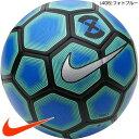 最大5%引クーポン サッカーボール ナイキ Xストライク 4号球 5号球 フットボール あす楽 SC3036 サッカー館