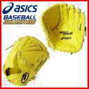 グローブ 硬式用 野球 アシックス ゴールドステージ スピードアクセル 投手用 右投用 ペアーゴールド 一般用 BGHFLQ-77 あす楽 グラブ袋プレゼント