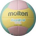 【全品送料無料】モルテン ドッジボール 2200 軽量1号 ピンク×イエロー×ライム D1S2200-YL _10OFF 楽天スーパーセール