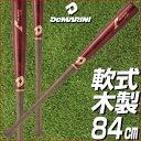 最大10%引クーポン ディマリニ 軟式野球 バット 木製 一般 84cm 760g平均 ミドルバランス プロメープル(24M型) WTDXJRQ248476 2017年NEWモデル あす楽 グリップテープおまけ