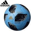 20%OFF 最大14%OFFクーポン アディダス サッカーボール 3号球 テルスター18 ルシアーダ ソフト TELSTAR 18 あす楽 AF3303B