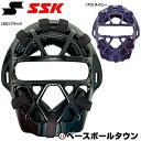 キャッチャー防具 キャッチャーマスク 軟式 野球用品 SSK 軟式用マスク(A・B・M 号球対応) 捕手用 防具 CNM2010S