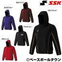 SSK フリースジャケット長袖(裏タフタ) BWF1700PL トレーニング 防寒ウエア 野球ウェア