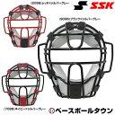 SSK キャッチャー 軟式用マスク(A・B・M号球対応) CNM1110CS 捕手用