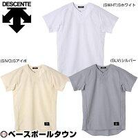 最大10%引クーポン デサント 野球 試合用ユニフォームシャツ ハーフボタンダウンシャツ STD-30TA 野球ウェアの画像