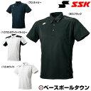 SSK 半袖 ボタンダウンポロシャツ(左胸ポケット付き) D...