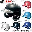 最大12%引クーポン SSK プロエッジ ソフトボール用ヘルメット 打者用両耳付き H6500 一般