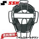 最大10%引クーポン 審判マスク ソフトボール SSK 審判用軽量マスク(3・2・1号球対応) アンパイア 防具