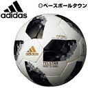 最大14%OFFクーポンアディダス フットサルボール 3号球 テルスター18 フットサル TELSTAR18 AFF3300