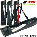 バットケース 野球 20%OFF 最大12%引クーポン SSK プロエッジ 2-3本入用 EBH5004