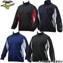 ウインドブレーカー ミズノプロ 野球 テックシールドシャツ 長袖 12JE8W02 ジャケット 一般 大人 取寄
