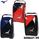 最大10%引クーポン シューズケース 野球 ミズノ エナメル 1FJK0020 2020 スパイクケース シューズバッグ