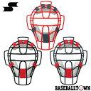SSK 軟式用マスク M・A・B号球対応 キャッチャーマスク キャッチャーズギア 野球 捕手用 取寄 CNM2100CS