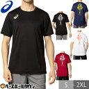 ショッピングアシックス 安全靴 最大10%引クーポン Tシャツ・ポロシャツ ユニセックスアパレル アシックス asics グラフィックショートスリーブトップ 2051a253
