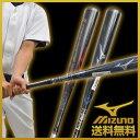 【最大5,000円OFFクーポン】いつもよりさらに10%OFF!バット 一般軟式FRP 野球用品 ビヨンドマックス アドバンス2 トップバランス 84cm 20...