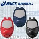 【最大5,000円OFFクーポン】アシックス asics 野球用品 スロートガード 硬式・軟式・ソフトボール兼用 BPS231