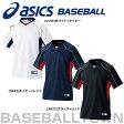 【最大7%OFFクーポン】アシックス asics 野球用品 プラクティスシャツ BAD009 SSUR