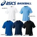 【最大5,500円OFFクーポン】アシックス asics 野球用品 ベースボールTシャツ BAT004