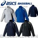 20%OFF 最大5000円引クーポン フリースジャケット 野球 アシックス asics ゴールドステージ BAW200 取寄