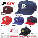 20%OFF SSK 野球用品 ジュニア 少年用 角ツバ6方型オールメッシュ ベースボールキャップ[PO-UP]