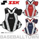 【最大7%OFFクーポン】SSK 一般軟式野球用 カラーコンビプロテクター CNP1100C