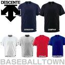 20%OFF 最大5%引クーポン デサント 野球用品 ベースボールシャツ Tネック DB-200