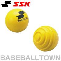 3240円で送料無料 SSK 野球用品 スウェイボール GDTRSB 取寄の画像