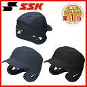 20%OFF 最大5%引クーポン SSK 野球用品 ヘルメット 軟式用両耳付き(艶消し) H2100M あす楽