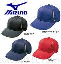 20%OFF 最大10%引クーポン ミズノ 野球用品 帽子 13世界大会 ベンチレーションキャップ 12JW4B01