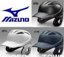 ミズノ 野球 ヘルメット 硬式用 両耳付打者用/1DJHH101型つや消しタイプ 1DJHH102