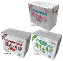 【最大2500円OFFクーポン】野球用品 洗剤(泥すっきり) 1500g 2ZA590 セール SALE あす楽 SSUR