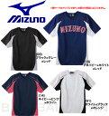 最大12%引クーポン 20%OFF ミズノ 野球 ジュニア用ベースボールシャツ ハーフボタン・ダミーオープン 52MJ450 取寄 少年用 クリスマスプレゼントに