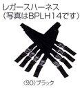 アシックス キャッチャー用品 野球 レガースハーネス(8本組) BPLH13 取寄 レガーズ レガーツ SSUR