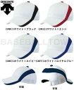20%OFF 最大5000円引クーポン デサント 野球 練習帽 メッシュキャップ C-714