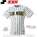 20%OFF 最大10%引クーポン SSK 野球用品 練習着・ユニフォーム ゲーム用ストライプニットシャツ US014N