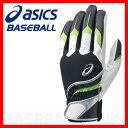 【ネコポス可】両手用 バッティンググローブ 一般用・ジュニア用 野球 アシックス ブラック×グリーン BEG252-9082 【取寄】 バッティング手袋【旧メール便可】
