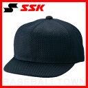 20%OFF 最大10%引クーポン SSK 野球用品 審判用品 審判帽子(六方オールメッシュタイプ) BSC46