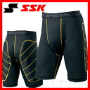 SSK 野球用品 スライディングパンツ ブラック BSP002-90 SSUR