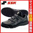 【サイズ交換往復無料】トレーニングシューズ SSK 野球用品 プレスターSG12 《20.0-30.0cm》ブラック×ブラック TRL549-9090 アップシューズ 靴 SSUR