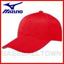 【最大6%OFFクーポン】ミズノ 野球用品 練習帽子 オールメッシュ六方型 キャップ レッド 12JW4B0362 取寄